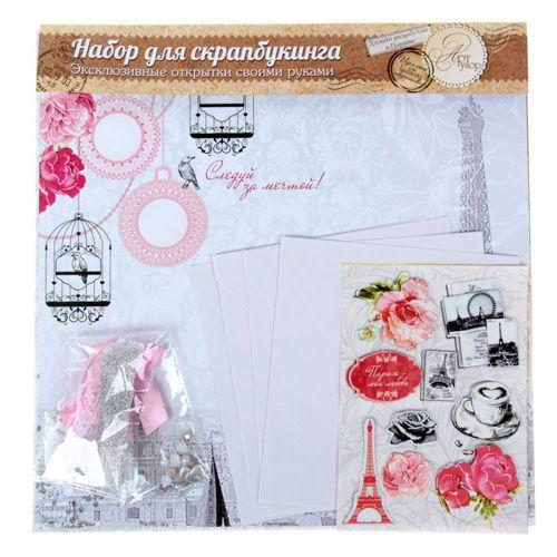 1029878 Набор для создания открыток 'Париж'