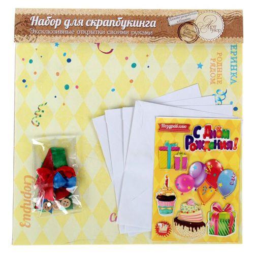 1029881 Набор для создания открыток 'Праздник детства'
