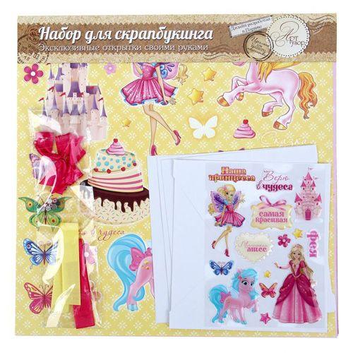 1029870 Набор для создания открыток 'Радость'