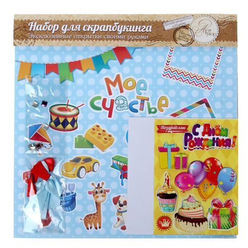 1029869 Набор для создания открыток 'Счастливое детство'