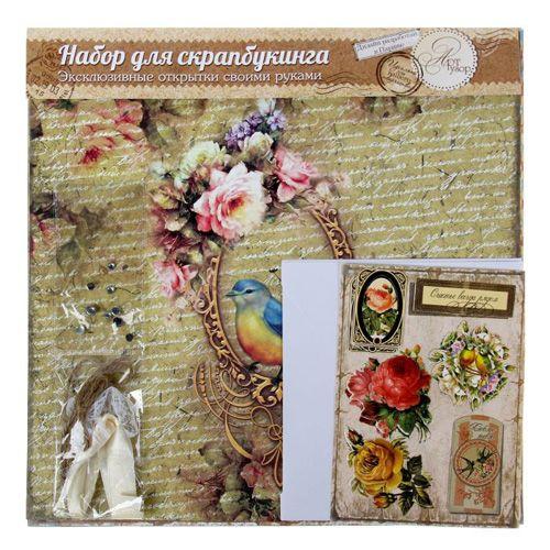 1029862 Набор для создания открыток 'Таинственный сад'