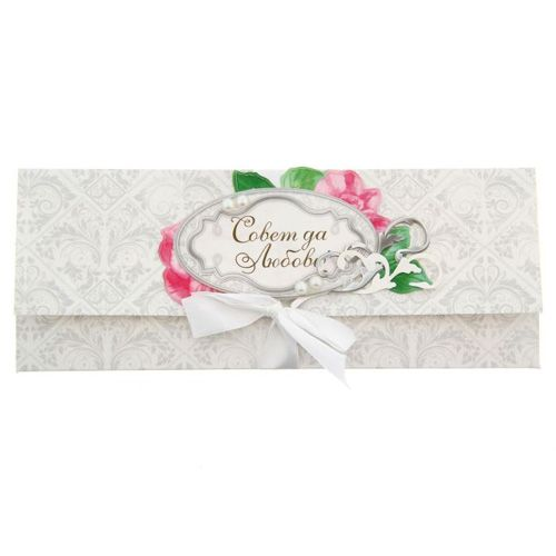 1220712 Набор для создания конверта для денег 'Свадебный'