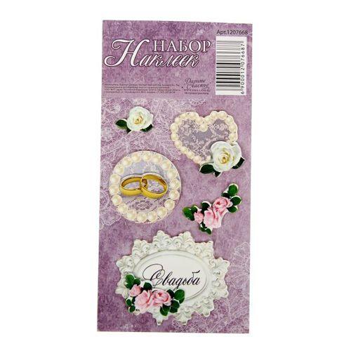 1207668 Наклейки декоративные 'Свадьба' 7 х14 см