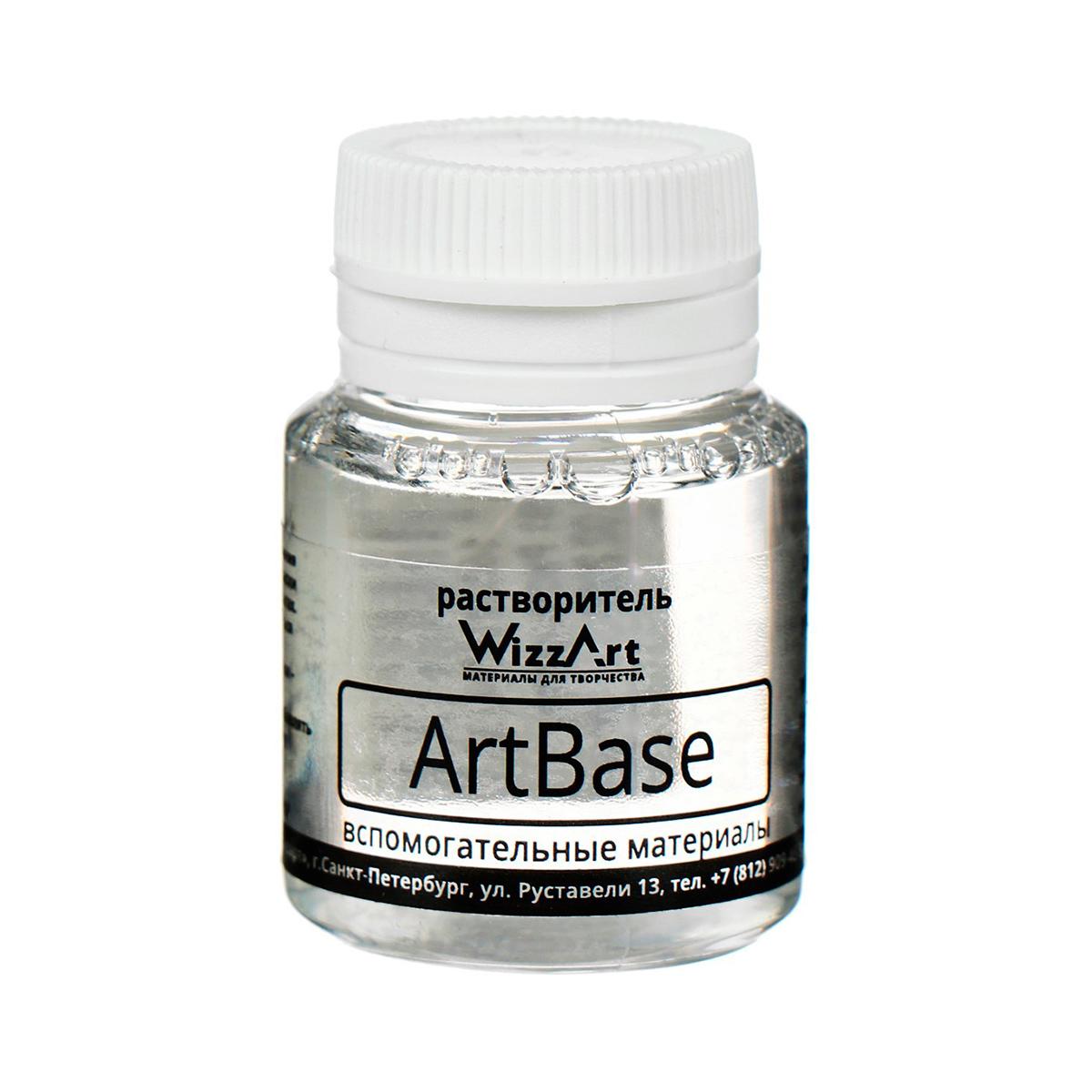 Растворитель ArtBase 80мл Wizzart