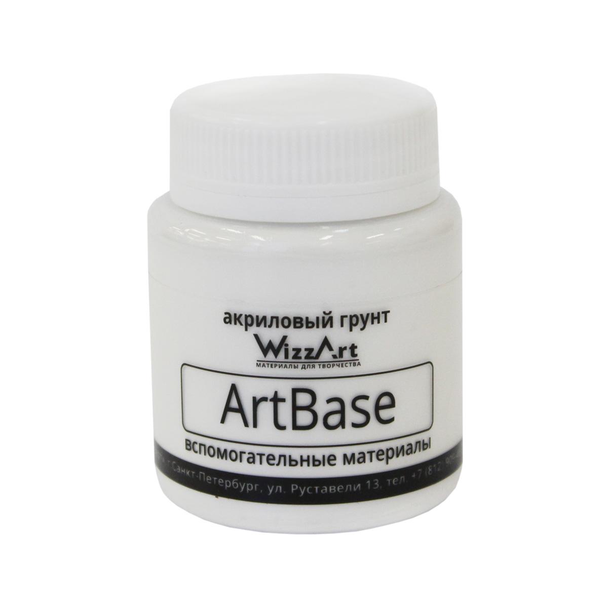 Грунт белый ArtBase 80мл Wizzart