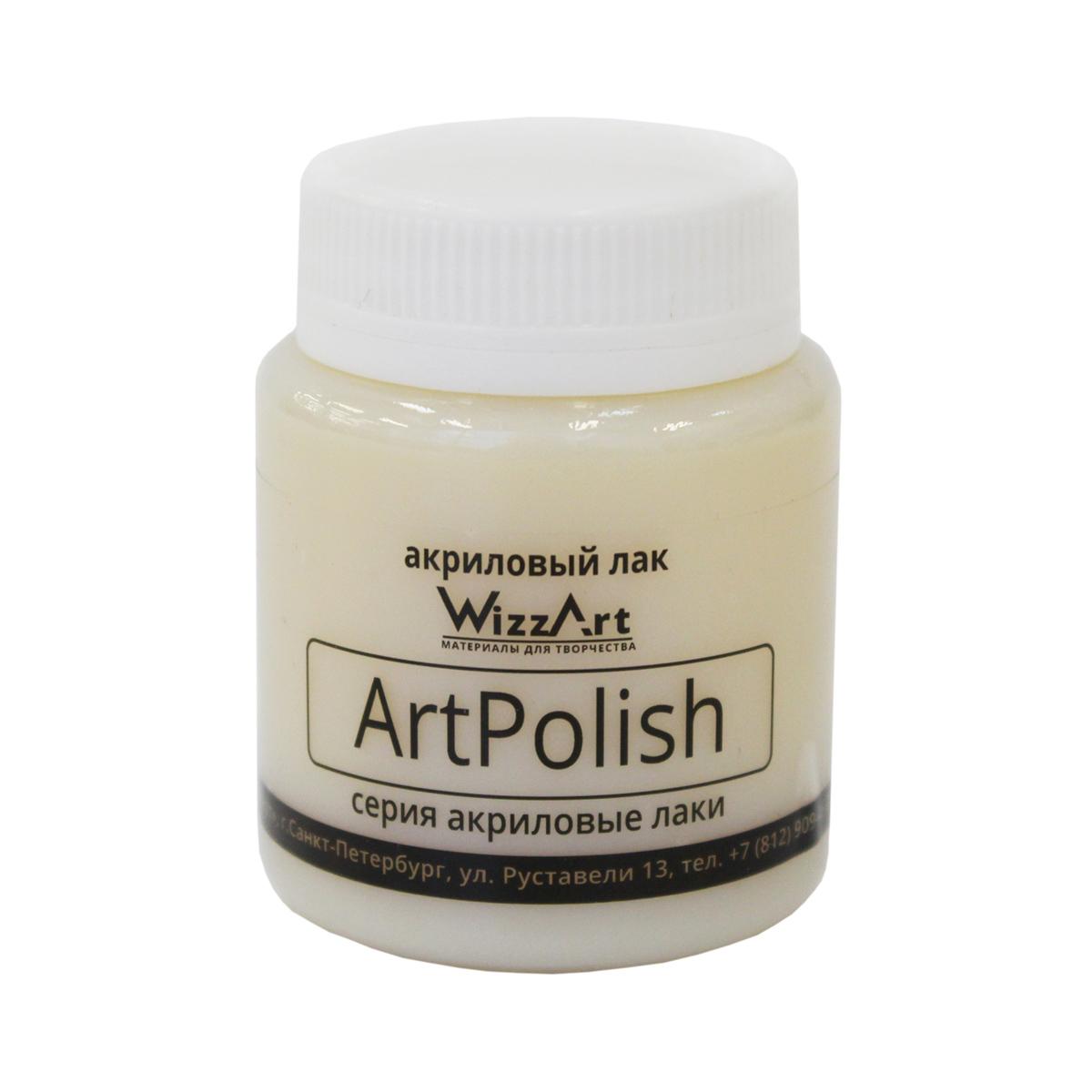 Лак акриловый глянцевый ArtPolish 80мл Wizzart
