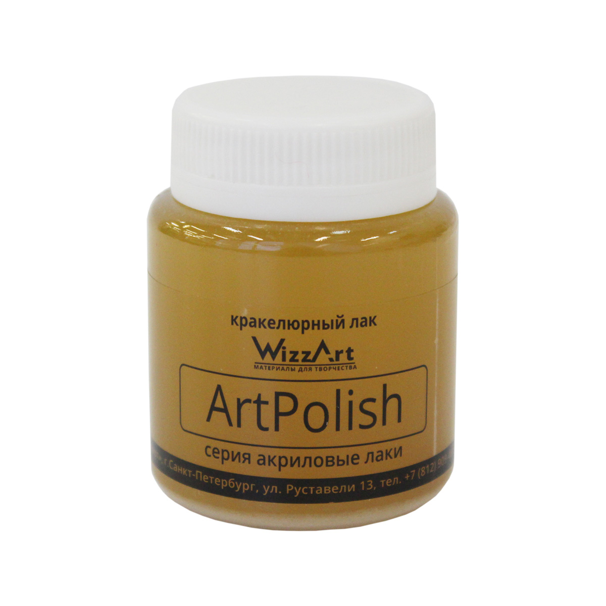 Кракелюрный лак ArtPolish 80мл Wizzart