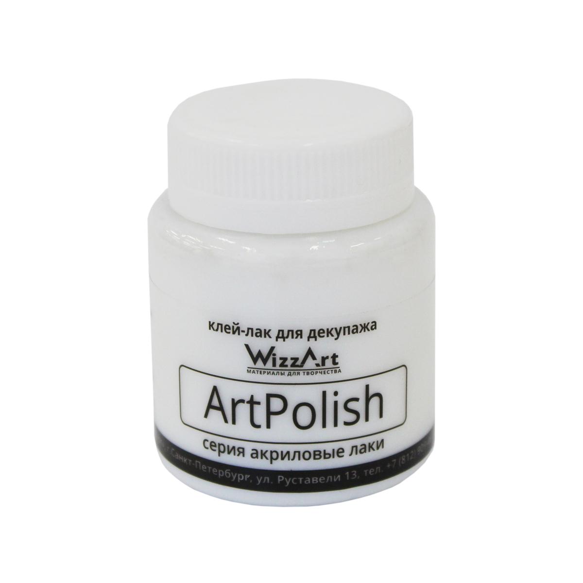 Клей-лак для декупажа ArtPolish 80мл Wizzart