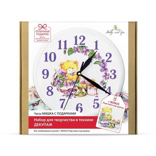 HY601004 Набор в технике декупаж Часы 'Мишка с подарками'