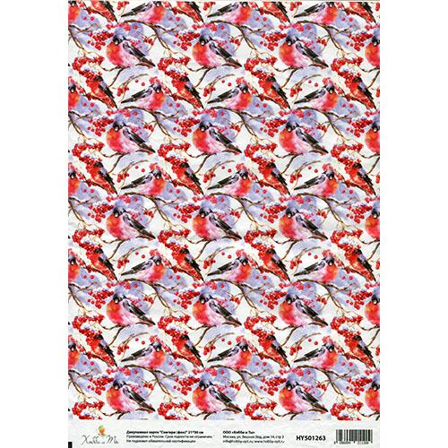 HY501263 Декупажная карта 'Снегири (фон)', 21*30 см