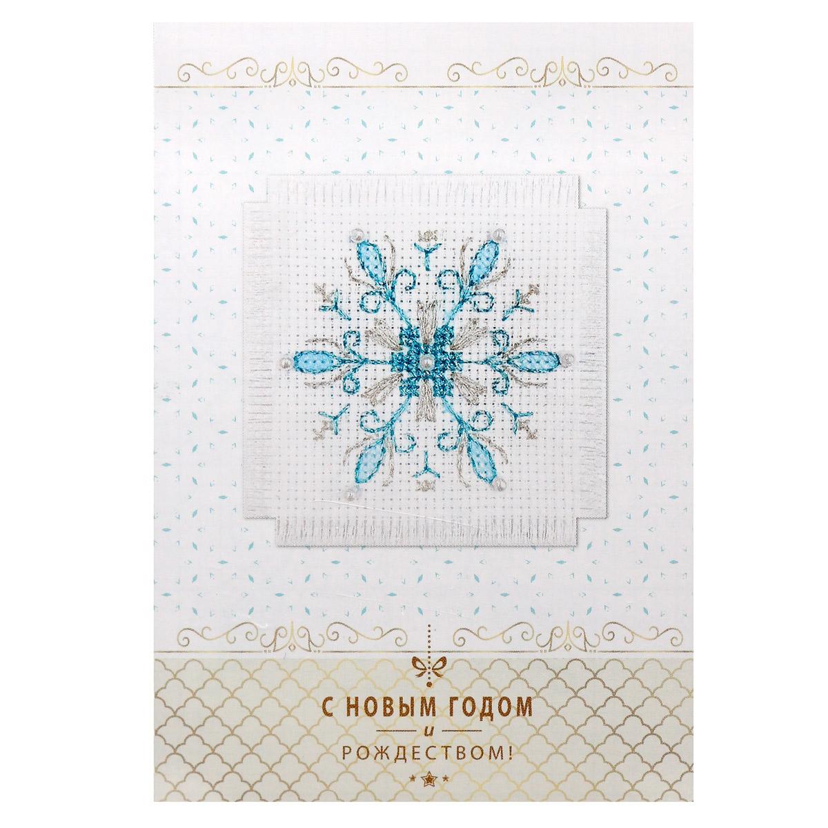 7-08 Набор для изготовления открытки с вышивкой АЛИСА 'Снежинка' 5,7*5,7см