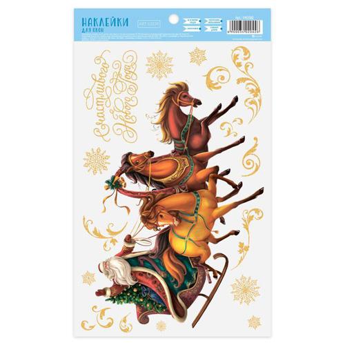 3402062 Наклейки на стекло «Тройка лошадей», 20 * 34,5 см