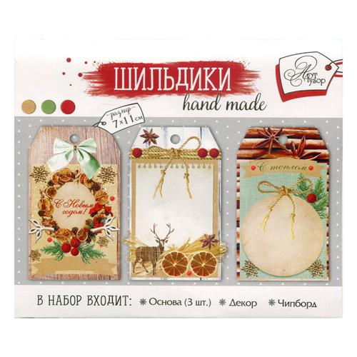 1386321 Шильдик с декором на подарок «Пряности и радости», 11,5 ? 14 см