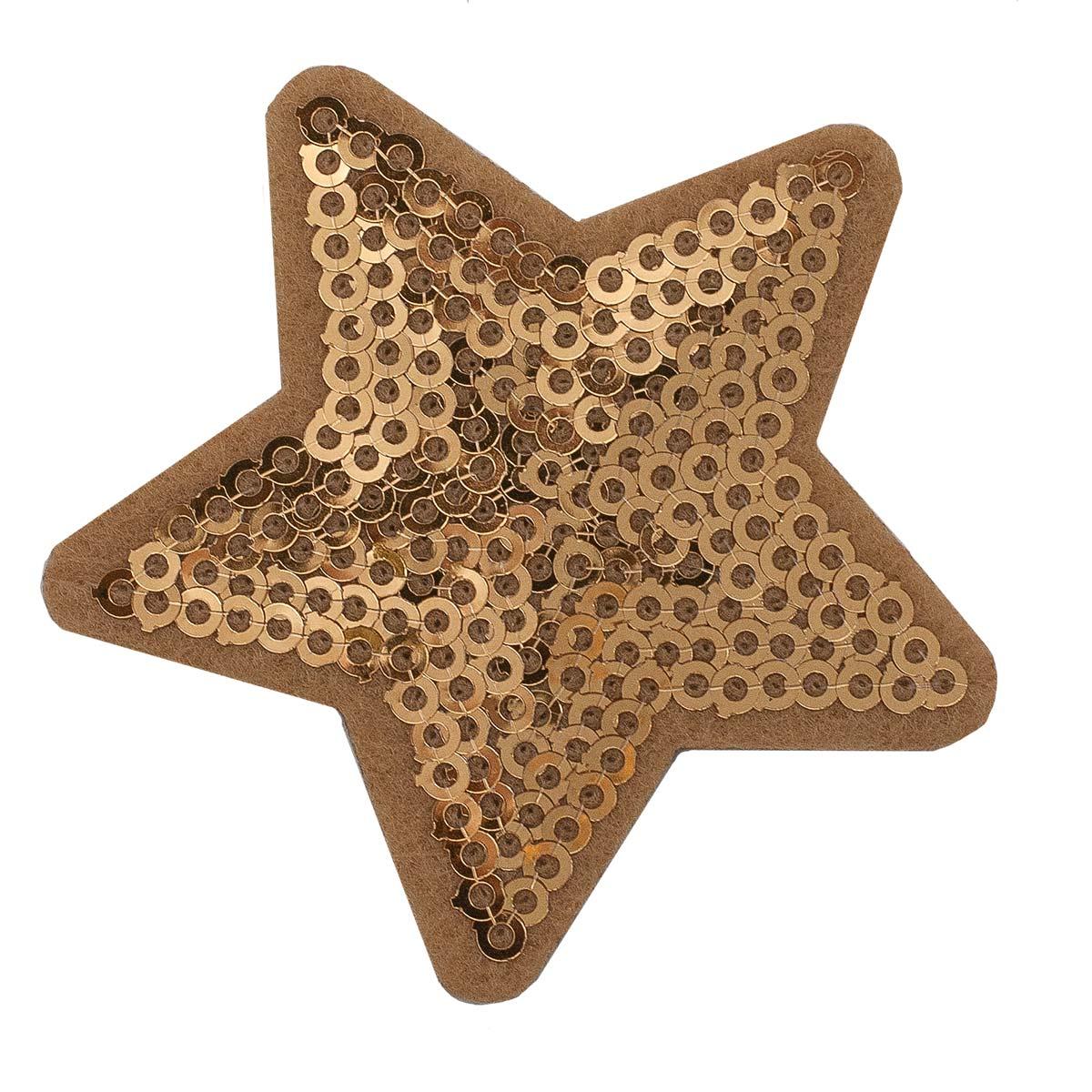 1881036 Термоаппликация звезда 5,2*5,2см золотой пайетки упак/10шт