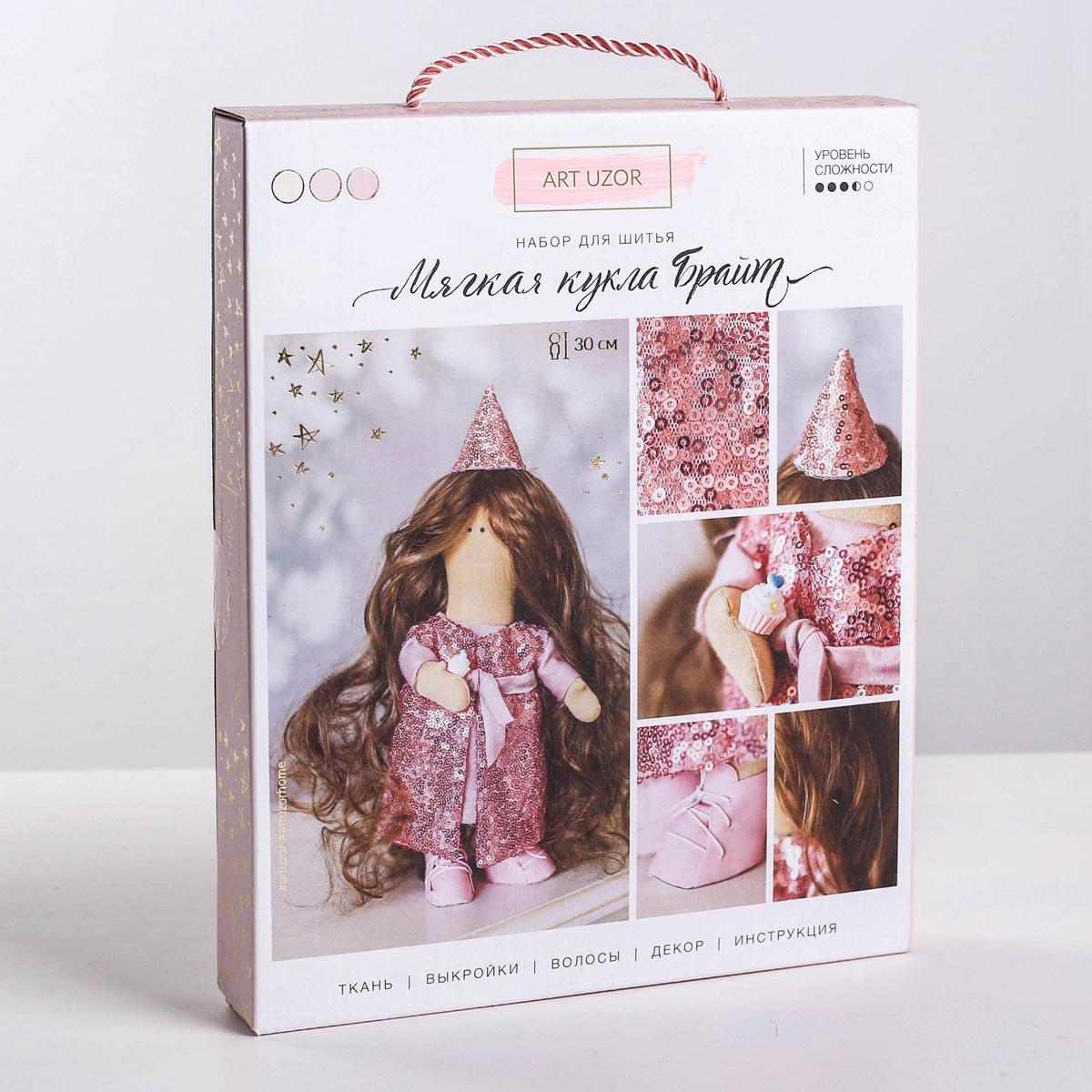 3548668 Интерьерная кукла 'Брайт', набор для шитья, 18 * 22.5 * 3 см