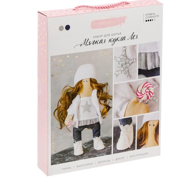 3299326 Интерьерная кукла «Лея», набор для шитья, 18,9*22,5*2,5 см