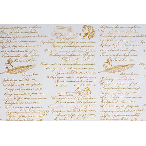 54087 Пленка цветная Пушкинские строки 70см*7,8м золото