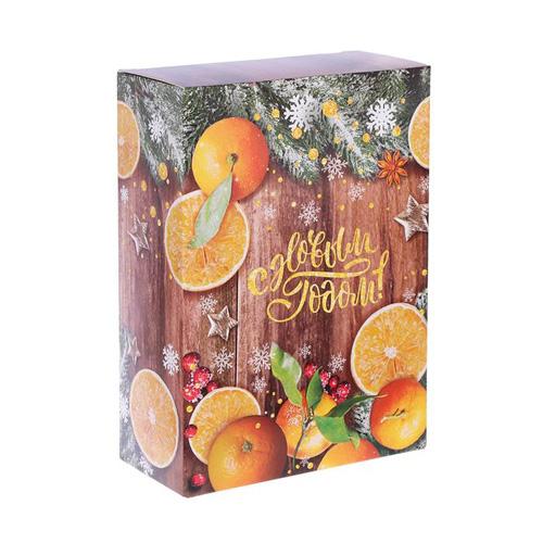 2450830 Коробка складная «Зимние мандарины», 16*23*7,5