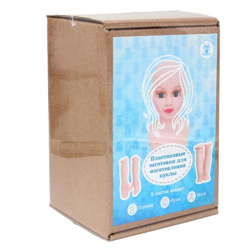 20136 НАБОР №5 Пластиковая заготовка для изготовления куклы: руки,ноги,голова гл.-серо-голуб.