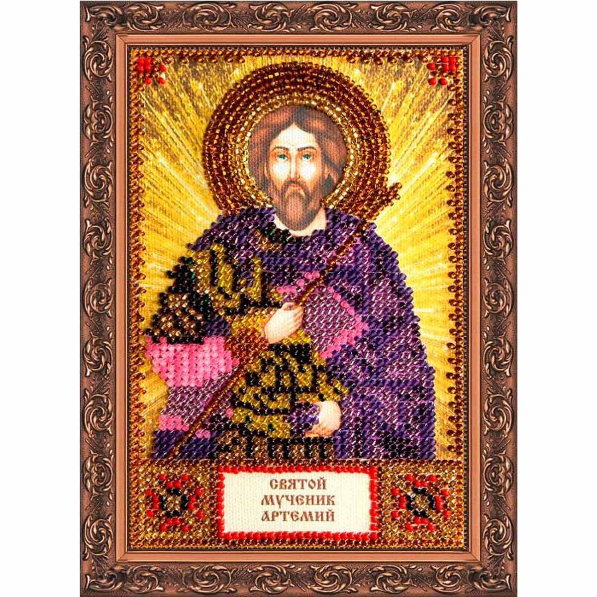 ААМ-069 Набор для вышивания бисером ' Святой Артемий (Артем)' 17*23см
