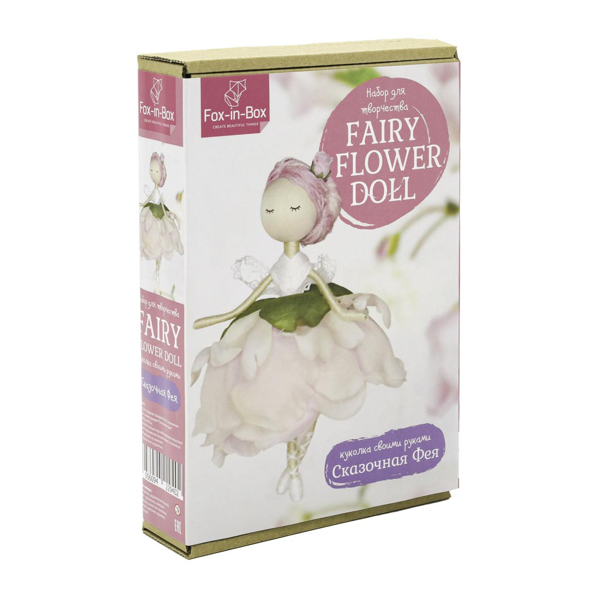 FB606701 Набор для творчества Куколка своими руками 'Сказочная Фея'