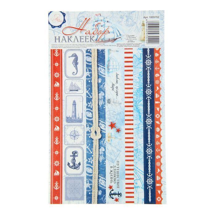 1009702 Набор декоративной клейкой ленты 'Морской'