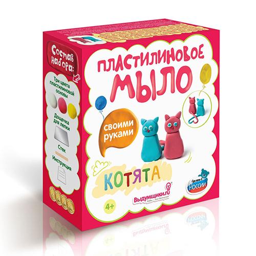 Набор для изготовления пластилинового мыла ' Котята'