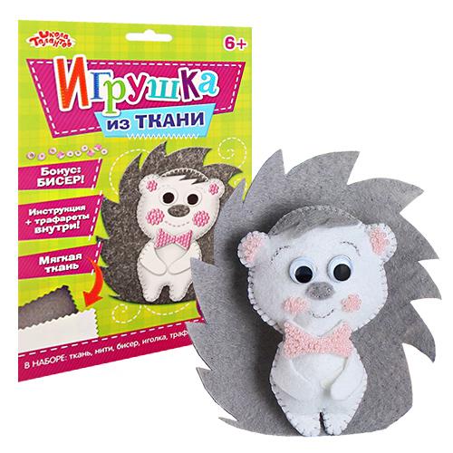 2391197 Набор для создания игрушки из фетра 'Ежик' + бисер, игла, мулине