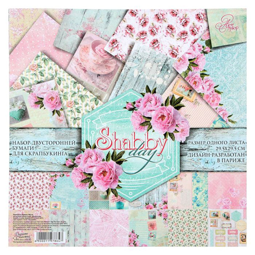 1197864 Набор бумаги для скрапбукинга 'Shabby day', 12 листов 30,5 х 30,5 см