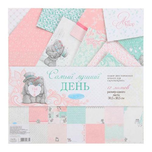 1445781 Набор бумаги для скрапбукинга Me to you 'Самый лучший день', 12 листов, 30.5 x 30.5 см, 180 г/м²