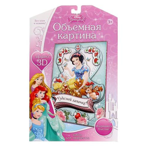 1180955 Аппликация объёмная 3D 'Чудесной лапочке', Принцессы: Белоснежка, А4