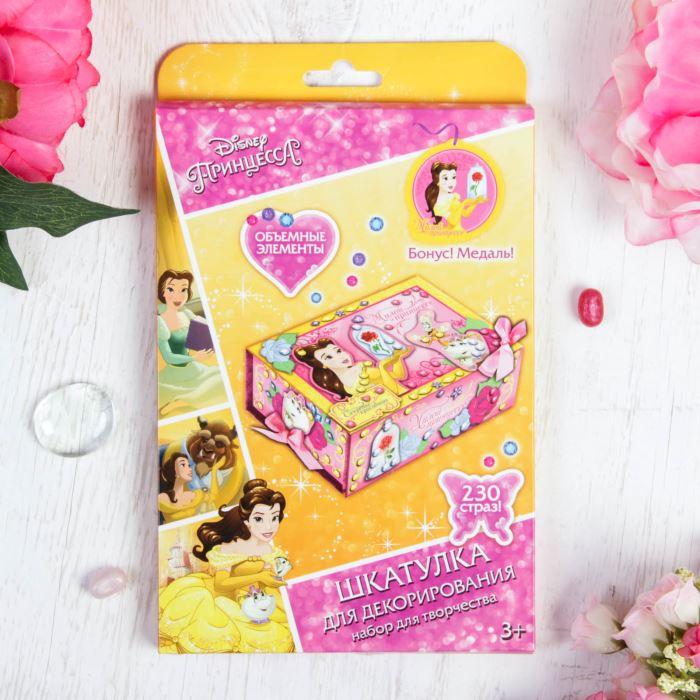 2098095 Шкатулка для декорирования 'Милой принцессе' Принцессы: Бэлль + элементы декора, стразы
