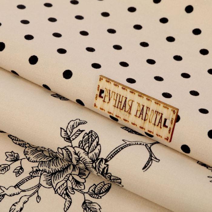 1872414 Набор ткани пэчворк «Кофейная роза», 50 х 50 см