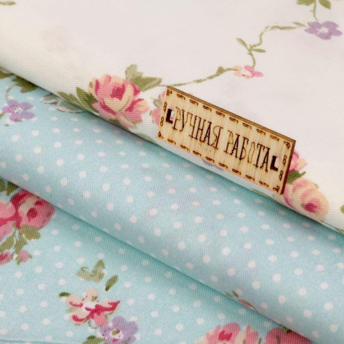 1872428 Набор ткани пэчворк «Дуэт», 50 х 50 см