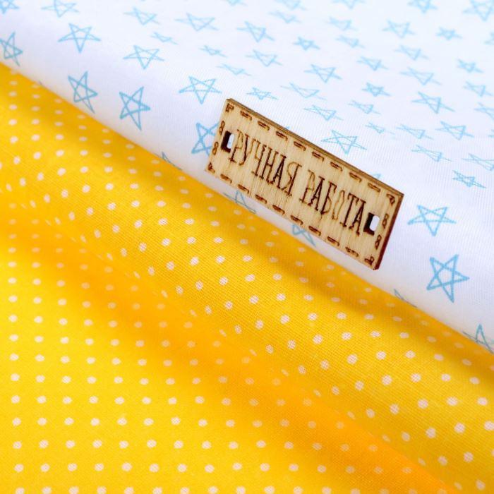 1872432 Набор ткани пэчворк «Радость детства», 50 х 50 см