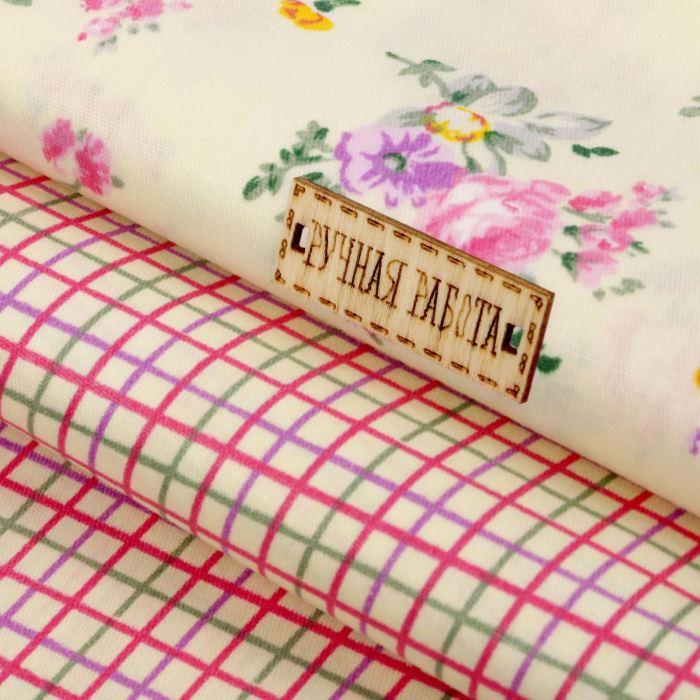1872447 Набор ткани пэчворк «Элегия», 50 х 50 см