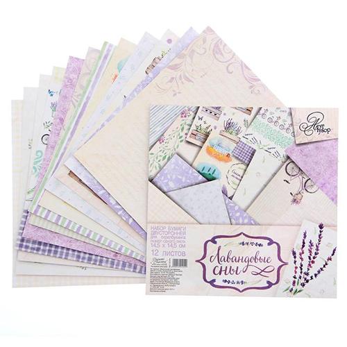 1201454 Набор бумаги для скрапбукинга «Лавандовые сны», 12 листов 14,5 х 14.5 см, 180 г/м