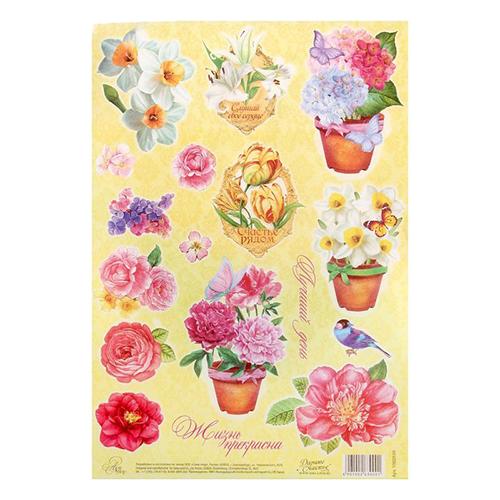 1002630 Декупажная карта 'Летние цветы', 21 х 29,7 см