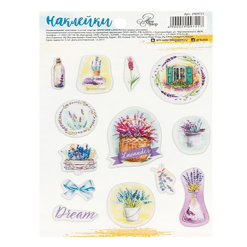 2909721 Наклейки декоративные пластиковые 'Лавандовые мечты', 11 х 16 см