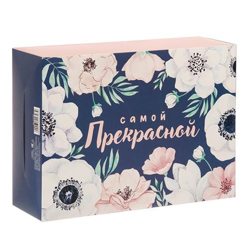 3122703 Складная коробка «Самой прекрасной», 22 х 30 х 10 см