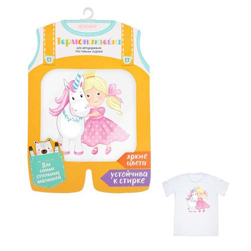 2919906 Термонаклейка для декорирования текстильных изделий детская «Друзья», 14 х 14 см