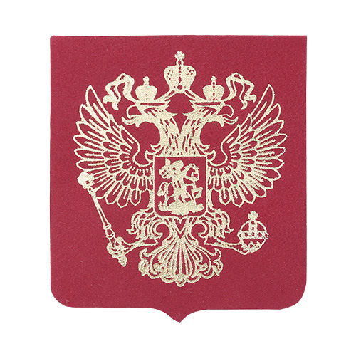 1030 Термоаппликация из замши Герб России 4,49*5,18см,