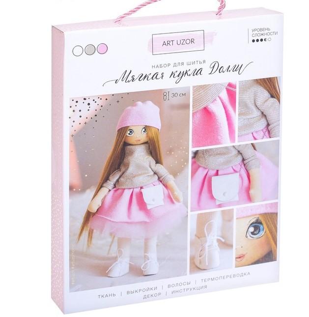 3299321 Интерьерная кукла «Долли», набор для шитья, 18,9*22,5*2,5 см