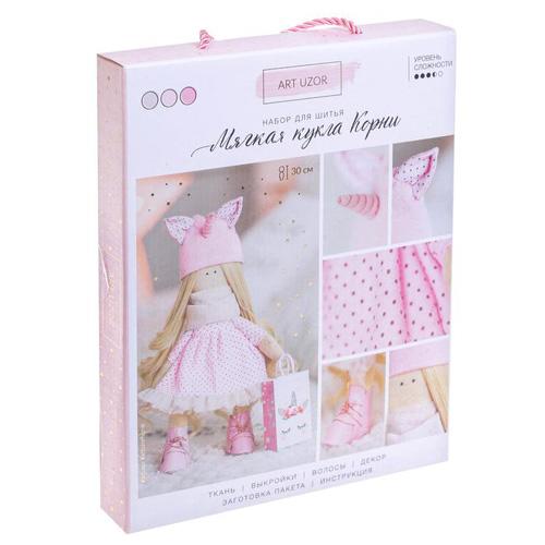 3299329 Интерьерная кукла «Корни», набор для шитья, 18,9 ? 22,5 ? 2,5 см