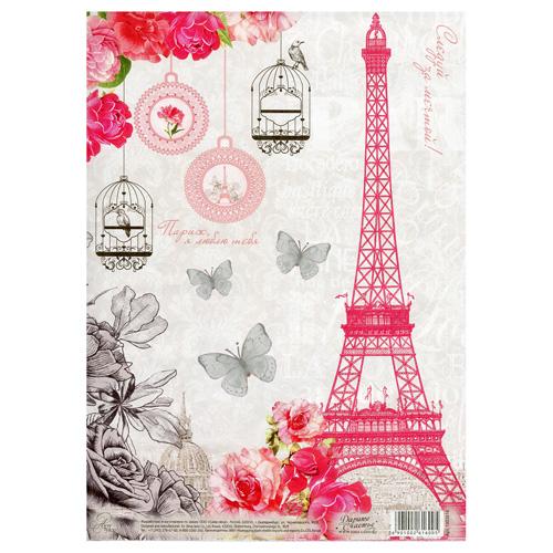 1002616 Декупажная карта 'Париж', 21 х 29,7 см