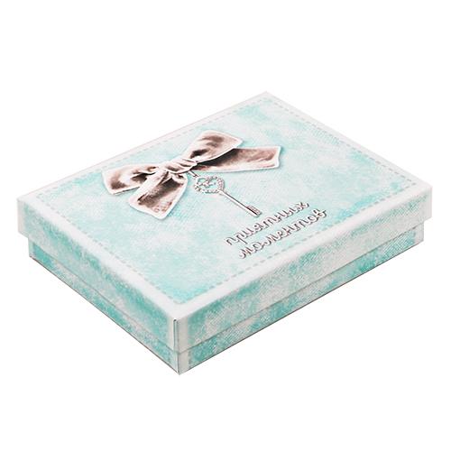 3263572 Коробочка подарочная «Приятных моментов», 10,5*14*3,5 см