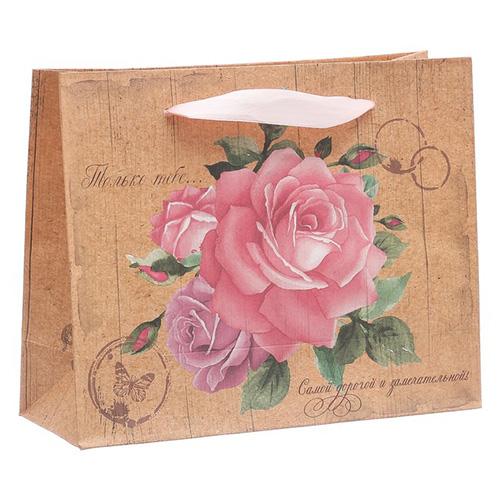 3680766 Пакет крафтовый подарочный «Только тебе», 22*17,5*8 см