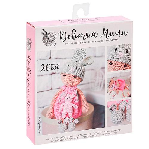 2724106 Амигуруми: Мягкая игрушка 'Девочка Мила', 26см набор для вязания