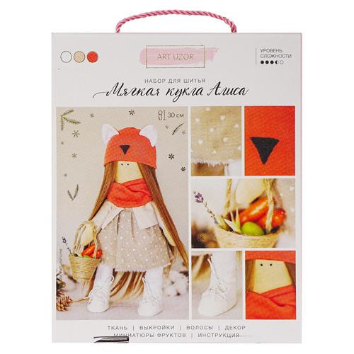 3299330 Интерьерная кукла «Алиса», набор для шитья, 18,9*22,5*2,5 см