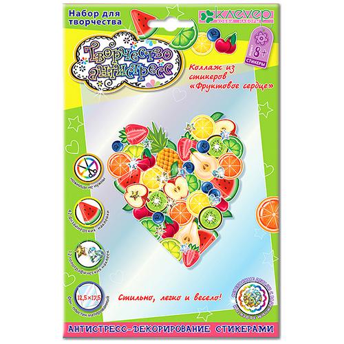 АС 19-268 Набор для коллажа 'Фруктовое сердце' (антистресс) 130х170мм Клевер фото